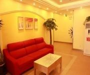 Home Inn Beijing Capital University of Economics Branch
