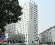 Yuedu Hotel - Beijing
