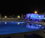 Oylum Park Hotel – All Inclusive