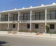 Lefki Tree Tourist Apartments