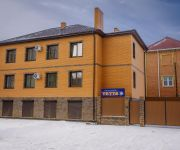 Tetta Mini Hotel
