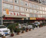 Jiangjing Yixin