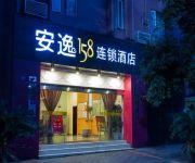 Anyi 158 Kuanzhai Xiangzi Xi dian