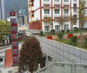 Bashan Jin Yuan Hotel