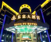 DONG FU GRAND HOTEL