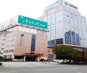 Qingjiangyuan Hotel