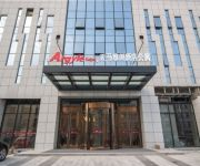 Argyle Hotel Yantai