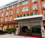 GreenTree Inn Sanxia University