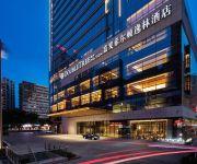 DoubleTree by Hilton Chongqing - Nan*an