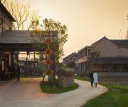 Wu Village