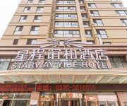 Starway Hotel Heping Avenue