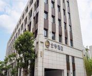 Ji hotel Hongqiao Gubei