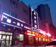 Fukang Dingxin Hotel Mainland Chinese Citizens Only