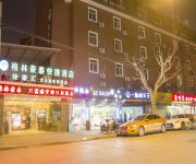 GreenTree Inn Yishan Road Subway Station(domestic guest only)