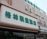GreenTree Alliance BeiJing West Fourth Ring Beidadi Hotel