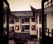Nv Er Cheng Art Hotel former: Huaxi Art Hotel