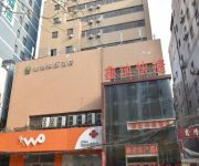 Xin Di Hotel-Jianshe Road (Chinese Only)