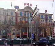Hanting Beijing Wanfeng Road Branch (Chinese Only)