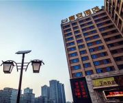 Tang An Hotel Domestic only