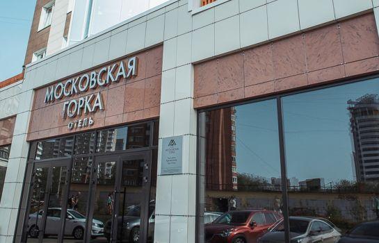 Moskovskaya Gorka