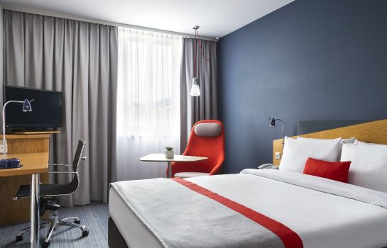 DORTMUND: Holiday Inn Express DORTMUND