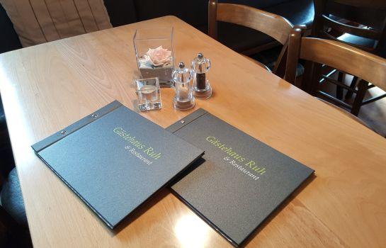 Ruh Gaestehaus-Freiburg im Breisgau-Restaurant