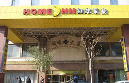 Home Inn Railway Station(Domestic Only)