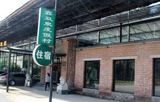 Xinshuangquan Holiday Resort - Beijing
