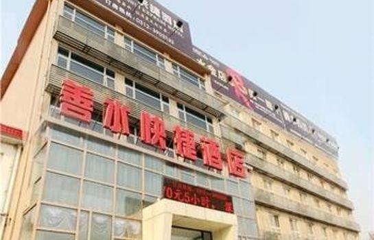 Zhuozhou Shanshui Hotel