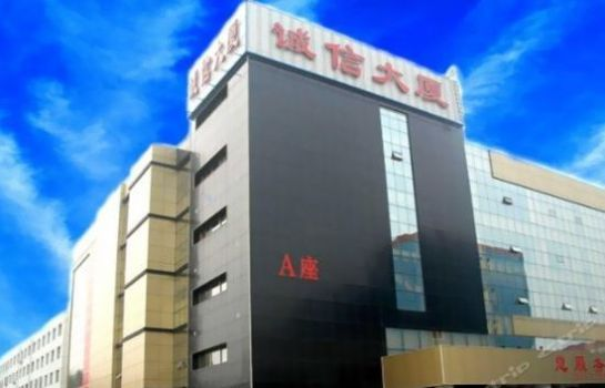 Zhuozhou Chengxin Mansion