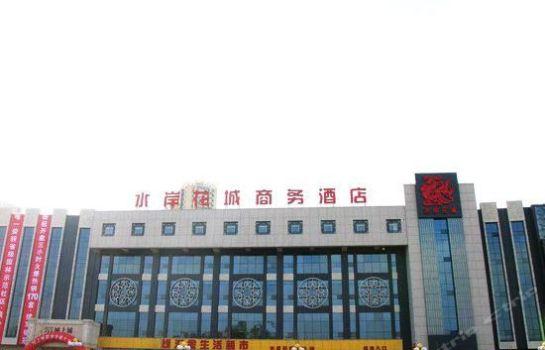 Shui'an Huacheng Business Hotel - Zhuozhou