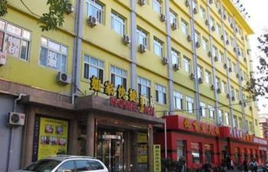 Home Inn Beijing Xiaoxitian