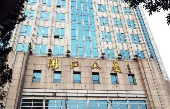 Zhejiang Building Hotel - Beijing