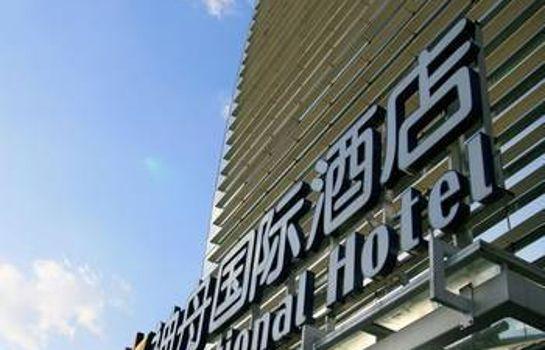 Beijing Shenzhou International Hotel