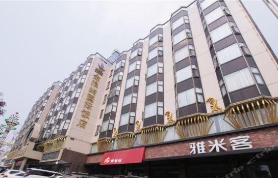 Ying Tan Hotel - Yingtan