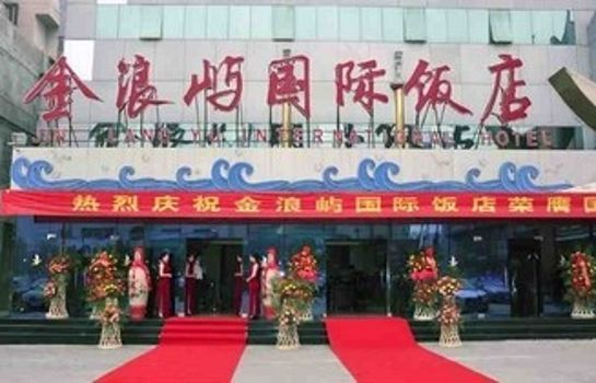 Jinlangyu International Hotel - Baoding