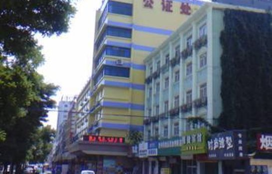 Home Inn Baoding Railway Station Jianhua Main Street