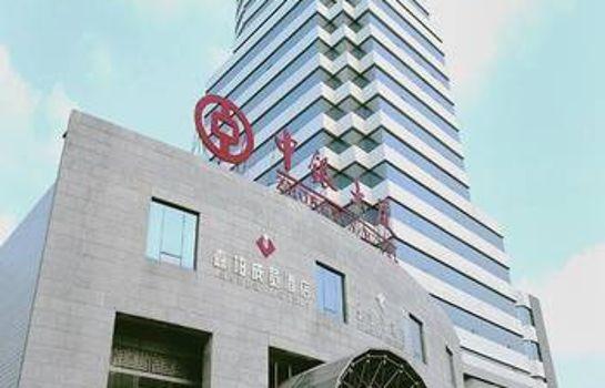 Zhongyin Hotel - Baoding