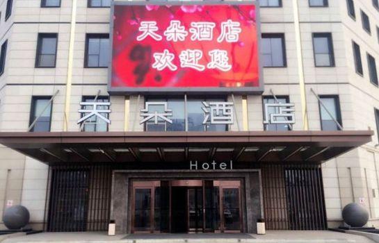 Tianduo Hotel Dongfeng Road Baoding