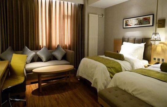 Yitel Beijing Yayuncun Hotel