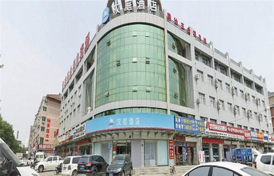 Hanting Sanfeng Road