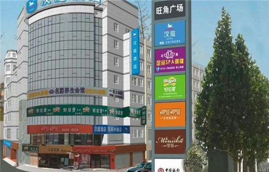 Hanting Middle Dongfeng Rd