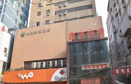 Xin Di Hotel-Jianshe Road (Chinese Only)