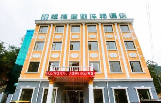 E-Joy Holiday Chain Hotel Laiyuan Baishishan(Domestic only)