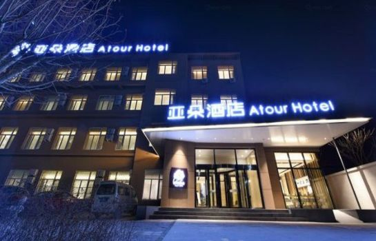 Atour Hotel-Baoding East Railway Station Domestic Only