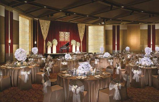 Фотографии Taipei Shangri La's Far Eastern Plaza Hotel