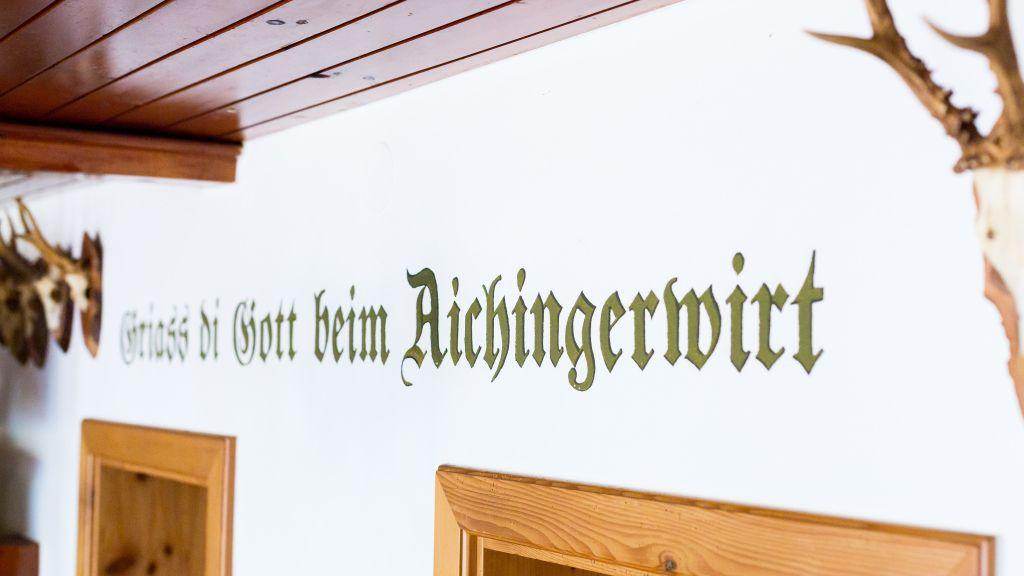 Aichingerwirt S Gasthof Pension Mondsee Reception - Aichingerwirt_S_Gasthof_Pension-Mondsee-Reception-437542.jpg