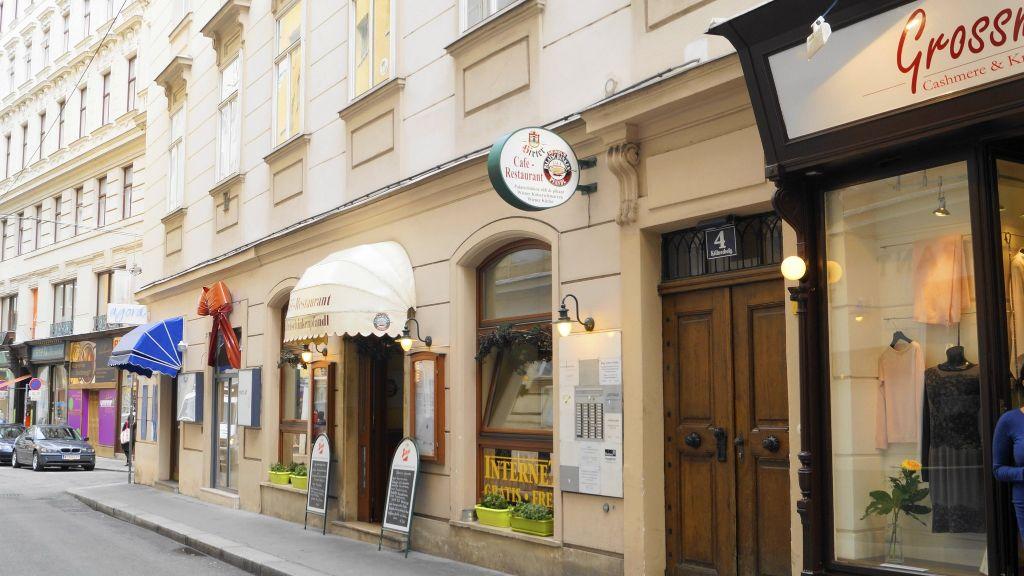 Altwien Apartement Wien Aussenansicht - Altwien_Apartement-Wien-Aussenansicht-547867.jpg