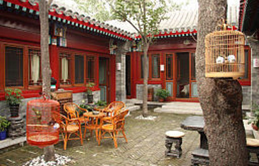 Ji House Courtyard Hostel In Peking Hotel De