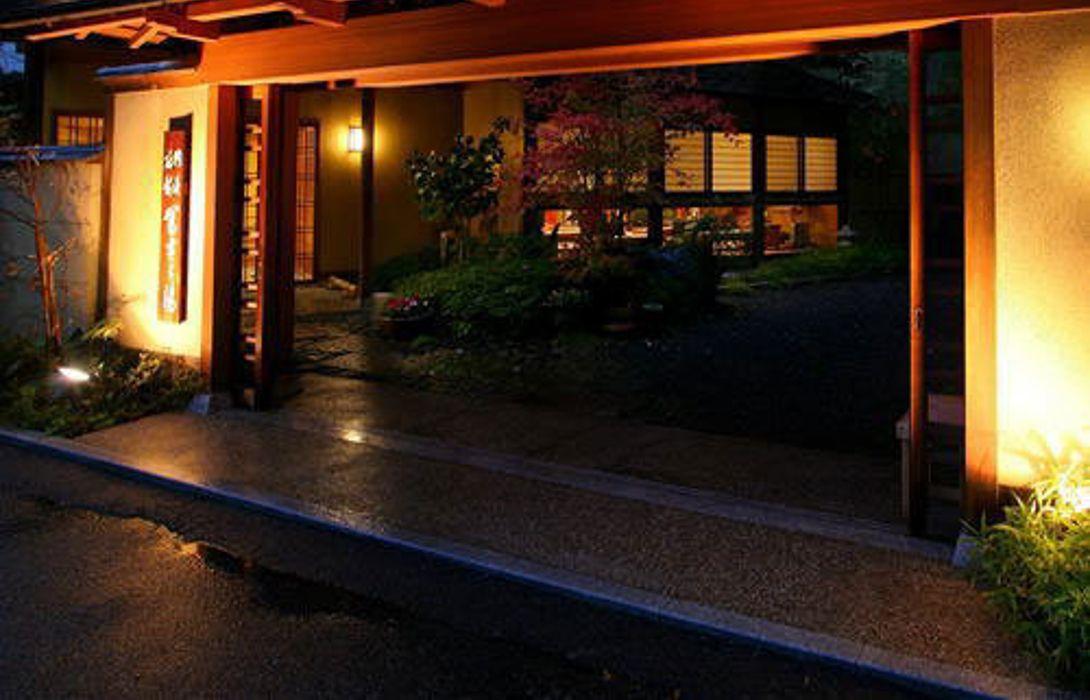 Hotel (RYOKAN) Asama Spa Fuji no Yu - Matsumoto-shi